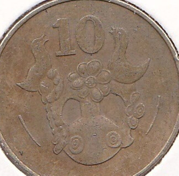 Cyprus 10 Ten Cent Cents Greek Cypriot Coins