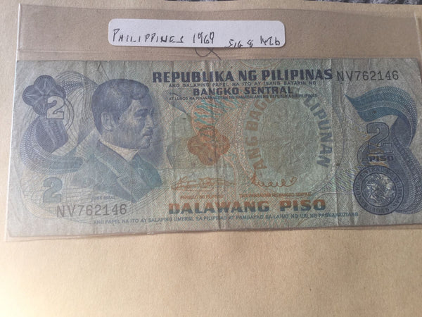 Philippines 2 Piso Banknote 1969 Serial Number NV762146