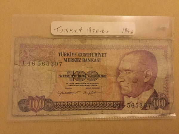 Turkey 100 Turkish Lira Banknote Date 1970-84 Serial Number E45565307