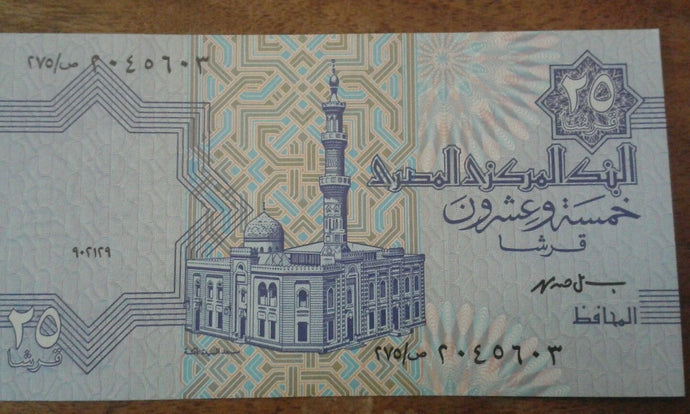 Egypt 25 Egption Piastres Banknote Serial Number in photo (001) Uncirculated