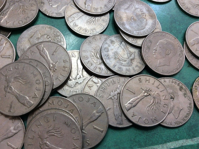 Tanzania 1 Shilling Coins 1966 Very Good Condition