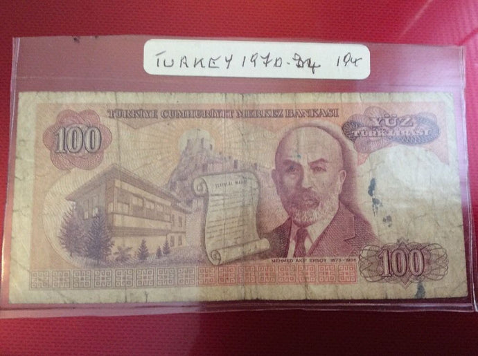 Turkey 100 Turkish Lira Banknote Date 1970 Serial Number A05 251408 Initial A