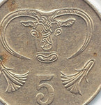 Cyprus 5 Five Cent Cents Greek Cypriot Coins