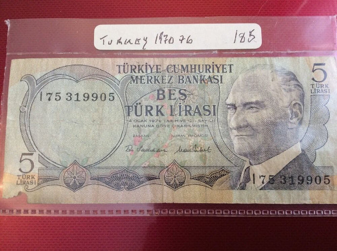 Turkey 5 Turkish Lira Banknote Date 1970 Serial Number 175 319905