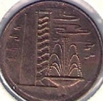 Singapore 1 One Cent Coins Asian Asia Good Condition 1c
