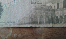 Load image into Gallery viewer, Egypt 50 Egption Piastres Banknote Serial Number in photo (002) Circulated
