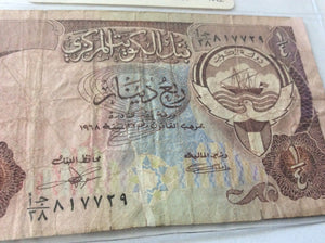 Kuwait Quarter Dinar Banknote Date 1980-1991 Serial Number In Photograph