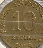 Indonesia 10 Ten Rupiah Coins Asia Asian