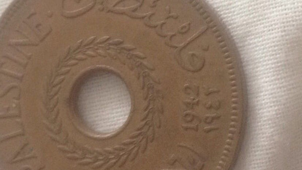 Palestine 20 Twenty Mil Mils Coins Middle East Eastern Coinage