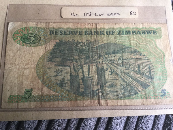 Zimbabwe 5 Dollars 1983 Serial Number BA3786040E