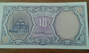 Egypt 10 Egption Piastres Banknote Serial Number in photo (005) Uncirculated