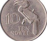 Zambia 10 (Ten) NGWEE Coins 1968  All In Good Condition