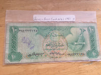 United Arab Emirates 10 Dirhams Banknote 1982 Serial Number see pictures