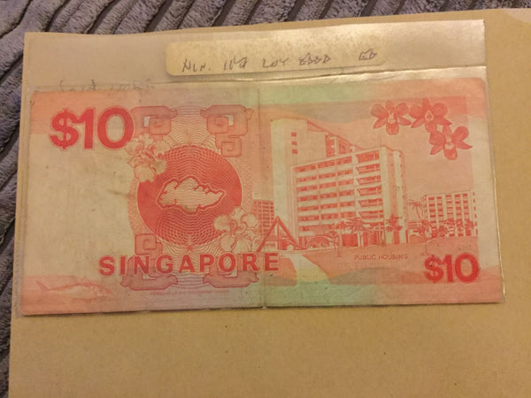 Singapore 10 Dollar Banknote 1988 D25 995165