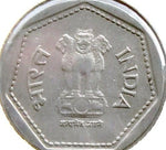 India 1 One Rupee Coins Indian Asian Asia
