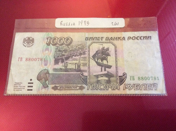 Russia 1000 Ruble Banknote Date 1995 Serial Number rB 8800781