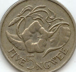 Zambia 5 (Five) NGWEE Coins 1968  All In Good Condition
