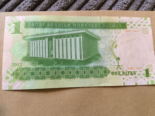 Saudi Arabia 1 Riyal Banknote Date 2012 Serial Number In Photo