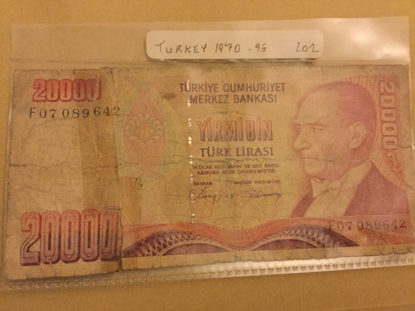 Turkey 20000 Turkish Lira Banknote Date 1970 Serial Number F07 089642 Initial F