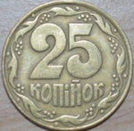 Ukraine 25 Twenty Five Konihok Coins