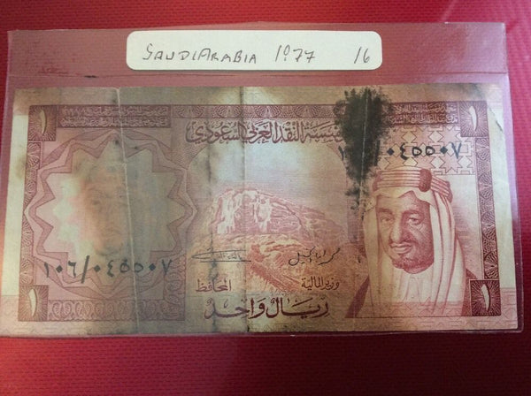 Saudi Arabia 1 Riyal Banknote Date 1977 Serial Number In Photo
