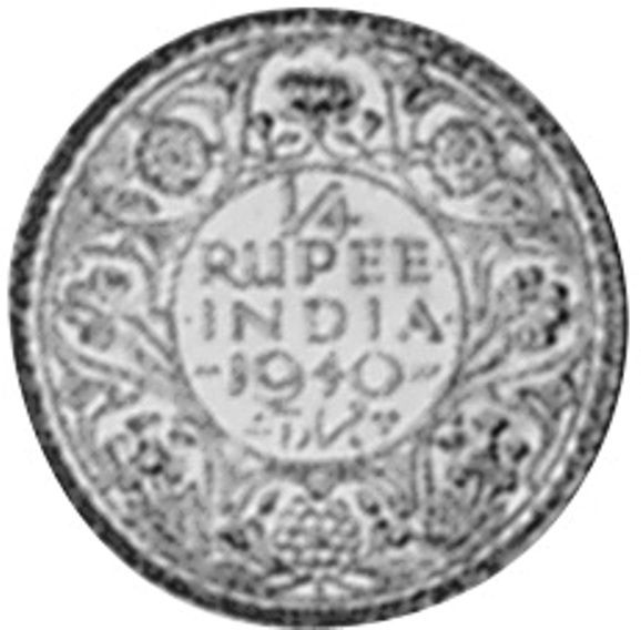 India 1/4 One Quarter Rupee Coins Indian Asian