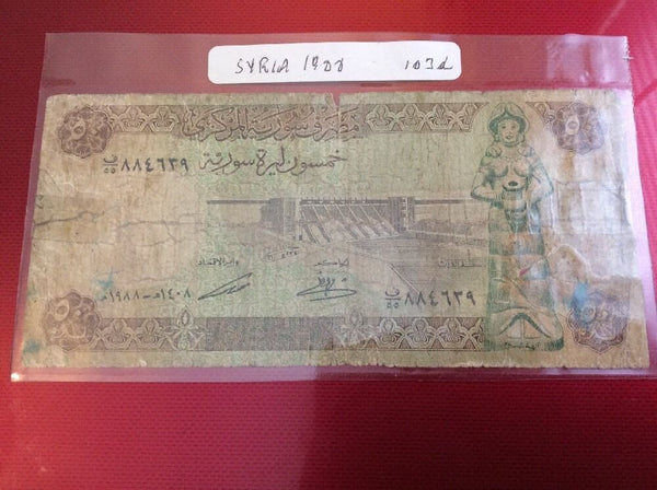 Syria 50 Syrian Pounds Banknote Date 1988 Serial Number In Photo