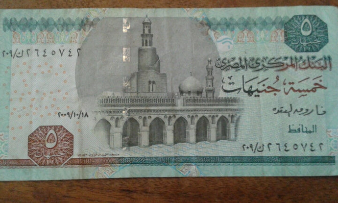 Egypt 5 Egption Pounds Banknote Serial Number in photo (007) Circulated