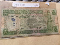 Syria 5 Syrian Pounds Banknote Date 1988 Serial Number In Photo (2)