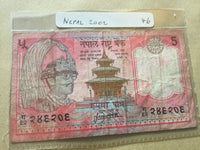 Nepal 5 Rupees Banknote 2002 See photos for Serial number