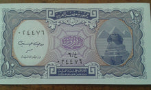 Load image into Gallery viewer, Egypt 10 Egption Piastres Banknote Serial Number in photo (005) Uncirculated