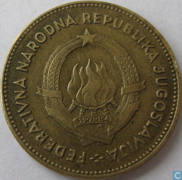 50 - Fifty Dinar Coins Yugoslavia Eastern Europe Circulated Coinage