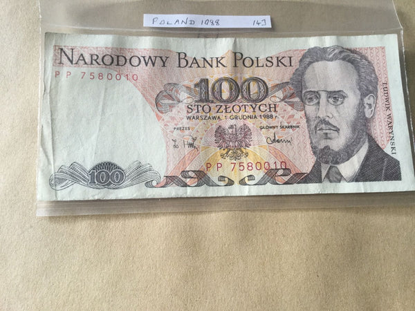 Poland 100 Zlotych Banknote Date 1988 Serial Number PP7580010 Initial PP