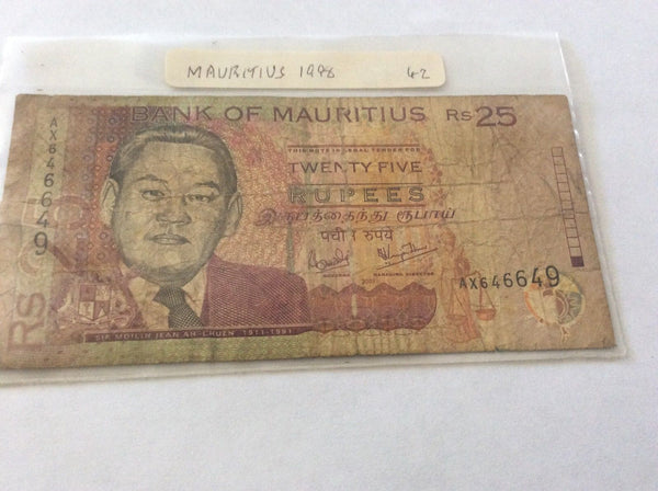 Mauritius 25 Rupees Banknote Date 1998 Serial Number AX646649 Initial AX