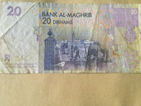 Morocco 20 Dirhams Bank AL-Maghrib see photos for Serial Number (1)