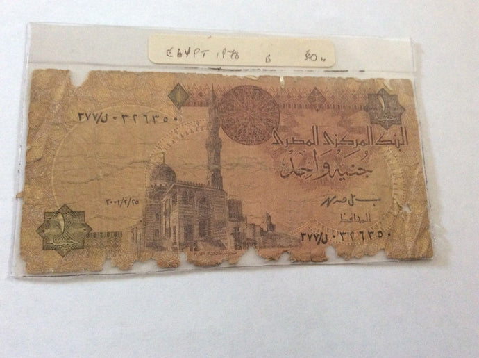 Egypt One Pound £1 Banknote Serial Number rvv/J-rr7ro Central Bank Of Egypt 1978