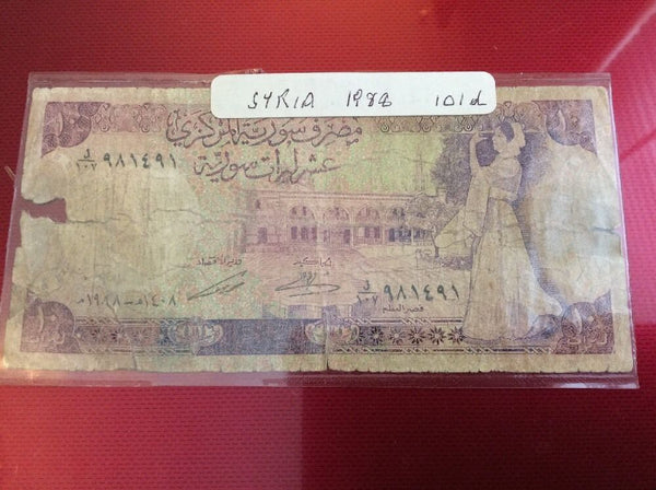 Syria 10 Syrian Pounds Banknote Date 1988 Serial Number In Photo