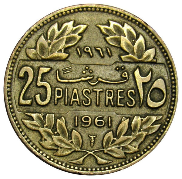 Lebanon 25 Piastres Coins 1960 - 2014 Middle East 1961