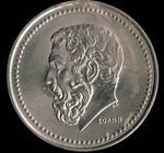 Greece 50 Fifty Drachmes and Drachmai Greek Coins
