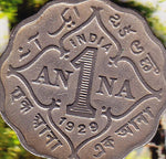 India 1 One Anna Coins Indian Asian