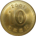 South Korea 10 Won Coins