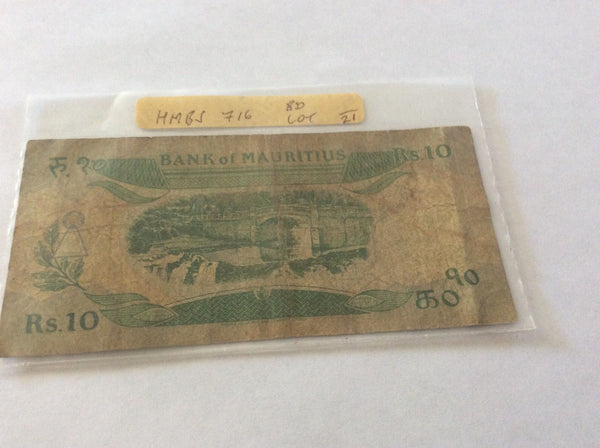 Mauritius 10 Rupees Banknote Date 1985 Serial Number A38 376479 Initial A