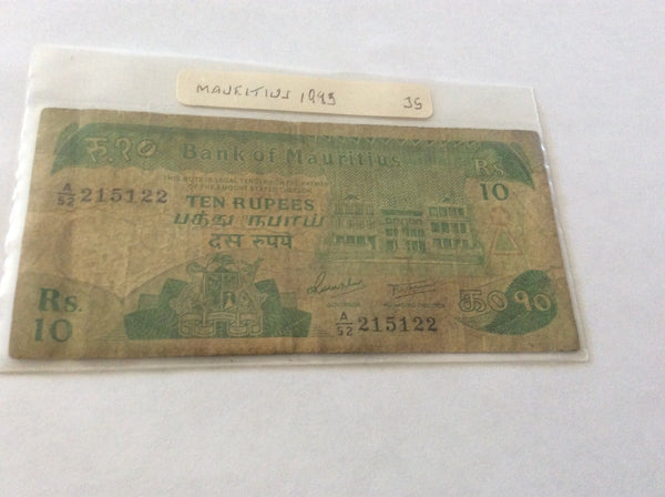 Mauritius 10 Rupees Banknote Date 1989 Serial Number A52 215122 Initial A