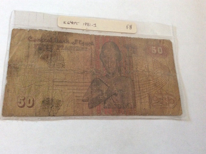 Egypt 50 Piastiries Banknote Serial Number r1-750- Central Bank Of Egypt 1981