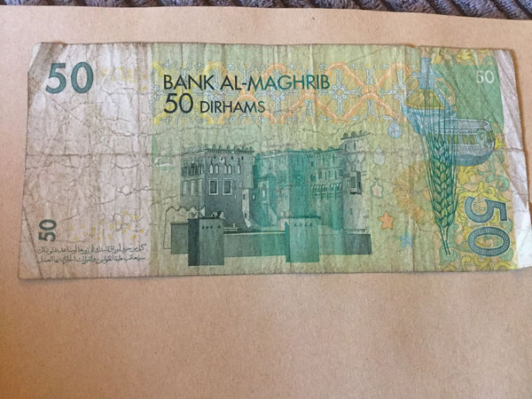 Morocco 50 Dirhams Bank AL-Maghrib see photos for Serial Number