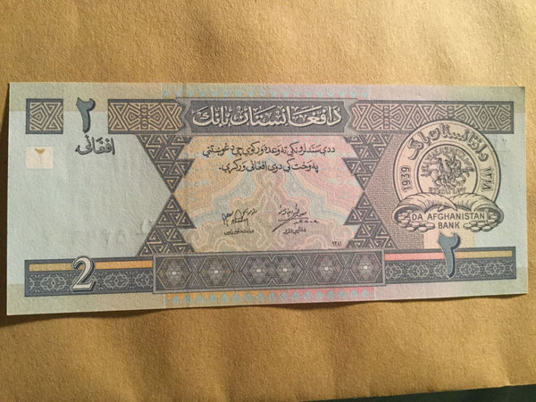 Afghanistan Banknote 2 Afghanis See Photo for Serial Number