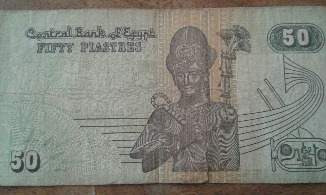 Egypt 50 Egption Piastres Banknote Serial Number in photo (002) Circulated