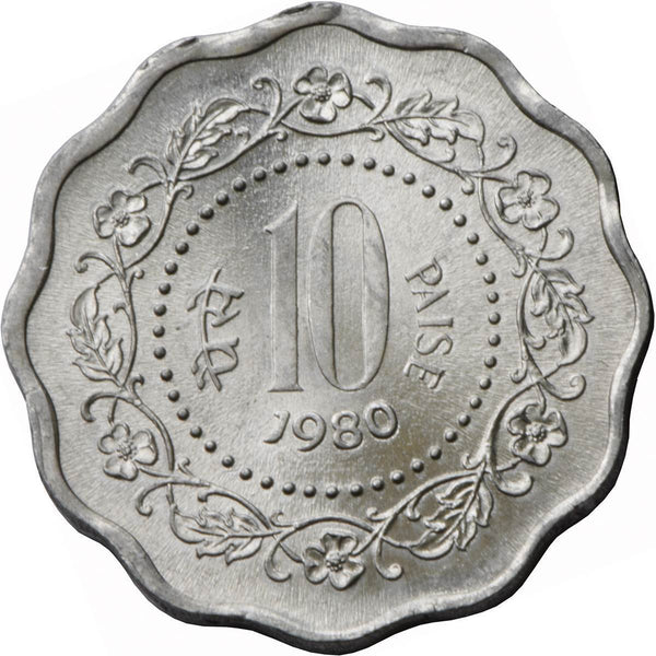 India 10 Paise Coins Indian Asian