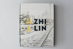 """Zhi Lin: In Search of the Lost History of Chinese Migrants and the Transcontinental Railroads"""