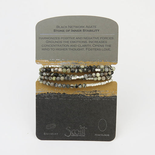 SCOUT BLACK NETWORK AGATE WRAP